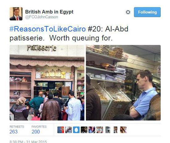السفير البريطانى فى محل العبد -اليوم السابع -10 -2015
