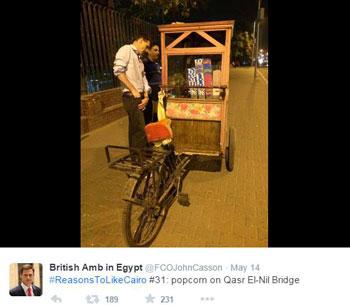 السفير البريطانى على كوبر قصر النيل -اليوم السابع -10 -2015