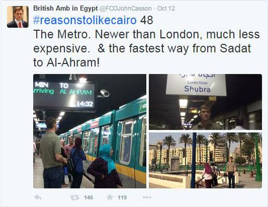 السفير البريطانى بمترو الأنفاق بالقاهرة -اليوم السابع -10 -2015