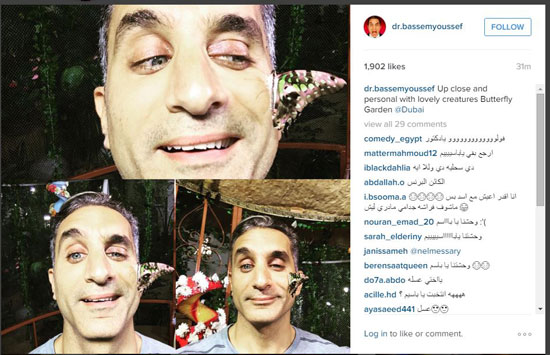 باسم يوسف ينشر صور له مع ابنته في حديقة الفراشات بدبى 3 19/10/2015 - 7:26 م