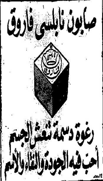 نابلسى شاهين -اليوم السابع -10 -2015
