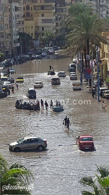 الإسكندرية مياه الأمطار