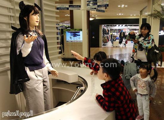 إعجاب الأطفال بالروبوت  -اليوم السابع -10 -2015
