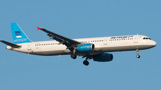 طائرة تابعة للخطوط الجوية الروسية -اليوم السابع -10 -2015
