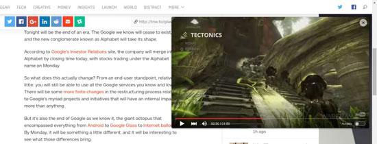 اضافة Sideplayer  لجوجل كروم لمشاهدة فيديوهات YouTube فى نافذة منفصلة