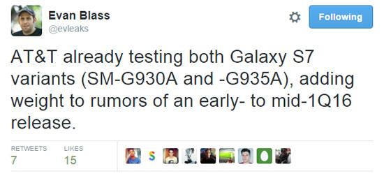 سامسونج تستعد للكشف عن هاتفى Galaxy S7 وS7 edge