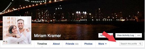 فيس بوك ميزة جديدة للبحث داخل الصفحات الشخصية