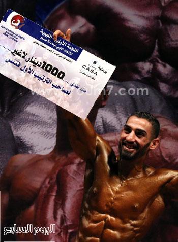 الفائز فارس فيراس -اليوم السابع -11 -2015