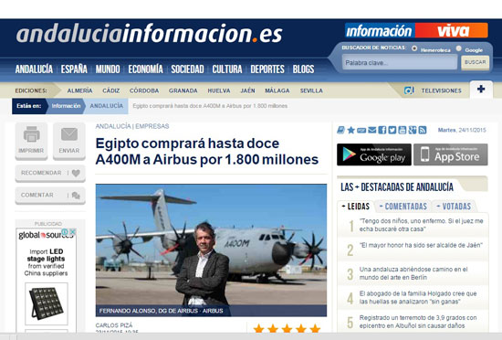 مصنع إيرباص بأشبيلية: مصر تعتزم شراء 12 طائرةA400M بقيمة 1.8 مليار يورو