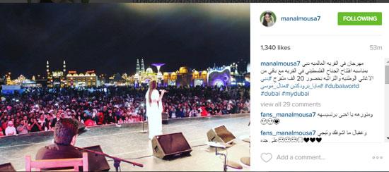 منال موسى بحفل فى دبى  -اليوم السابع -11 -2015