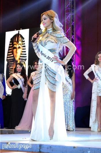 ملكة جمال سوريا