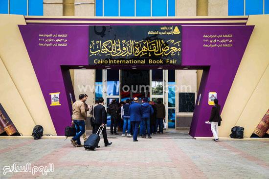 وزير الثقافه معرض الكتاب (14)