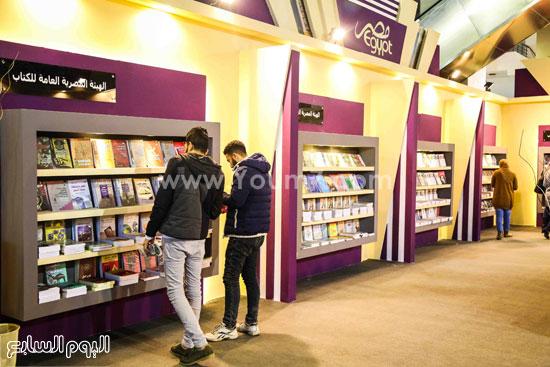 وزير الثقافه معرض الكتاب (26)