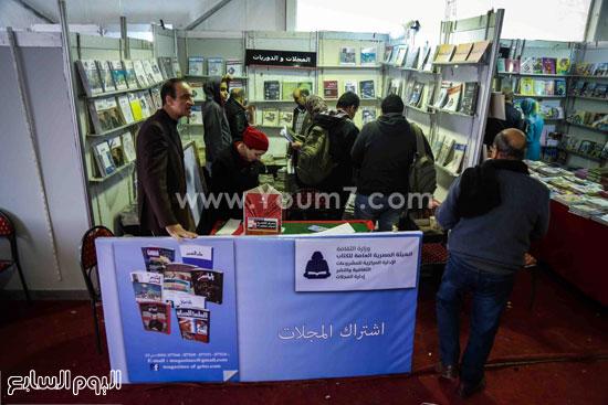 معرض الكتاب (6)