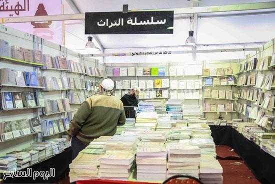 معرض الكتاب (9)