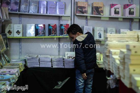 معرض الكتاب (13)