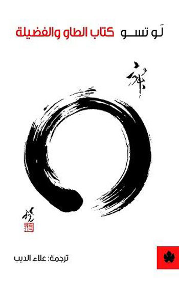 دار الكرمة، اصدارات معرض الكتاب، رواية روح، ثقافة (13)