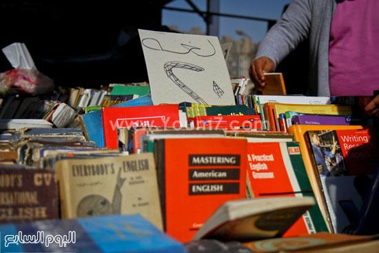 جولة ، معرض الكتاب (2)
