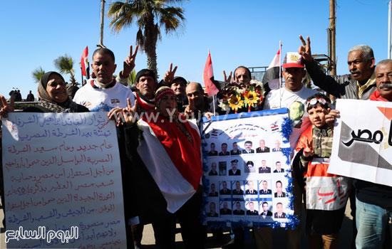 متظاهرو القائد إبراهيم (1)