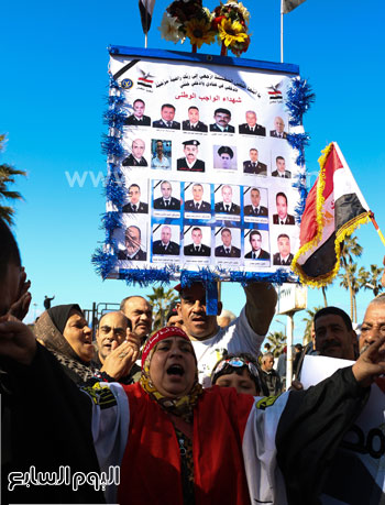 متظاهرو القائد إبراهيم (4)