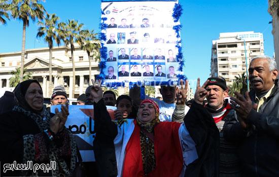 متظاهرو القائد إبراهيم (5)