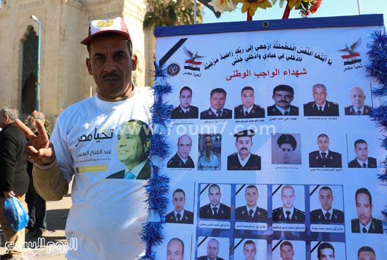 متظاهرو القائد إبراهيم (6)