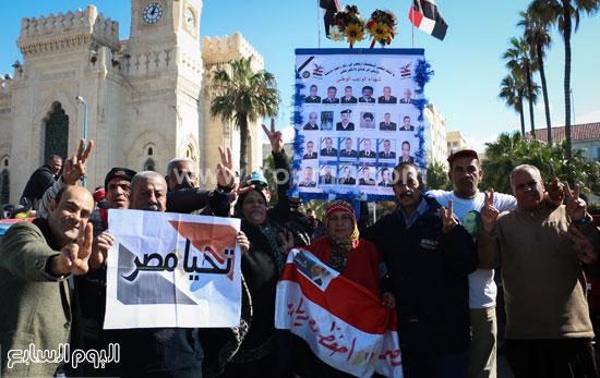 متظاهرو القائد إبراهيم (10)