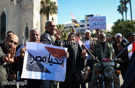 متظاهرو القائد إبراهيم (11)