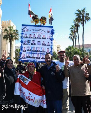متظاهرو القائد إبراهيم (9)