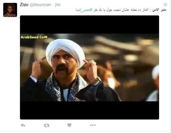 مدير الامن ، منتخب مصر ، مباراة مصر وليبيا ، أسوان ، تويتر  (1)