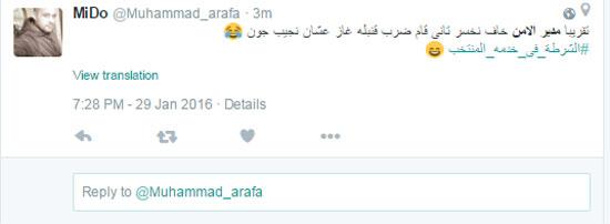 مدير الامن ، منتخب مصر ، مباراة مصر وليبيا ، أسوان ، تويتر  (2)