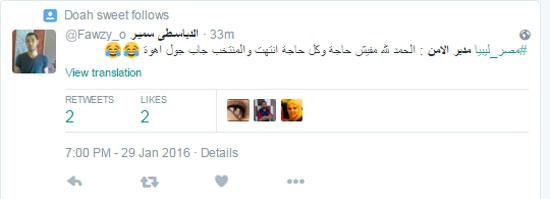 مدير الامن ، منتخب مصر ، مباراة مصر وليبيا ، أسوان ، تويتر  (4)