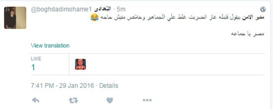 مدير الامن ، منتخب مصر ، مباراة مصر وليبيا ، أسوان ، تويتر  (6)