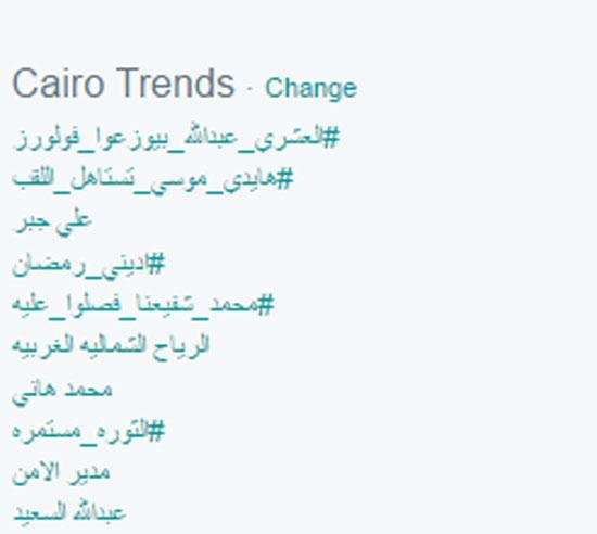 مدير الامن ، منتخب مصر ، مباراة مصر وليبيا ، أسوان ، تويتر  (7)