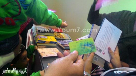 الهيئة العامة للكتاب ، مبادرة كتاب ورغيف ، بطاقات التموين ، اخبار الثقافة ، معرض الكتاب (2)