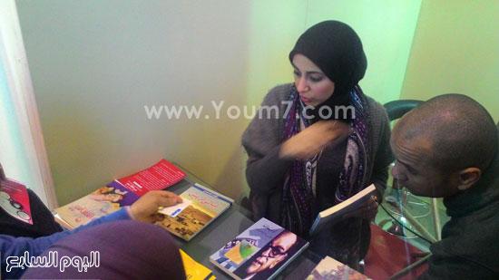 الهيئة العامة للكتاب ، مبادرة كتاب ورغيف ، بطاقات التموين ، اخبار الثقافة ، معرض الكتاب (4)