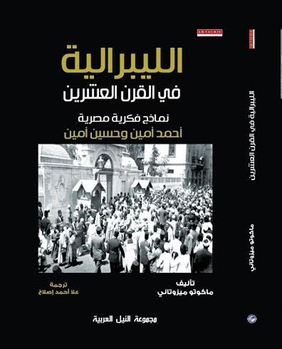 مجموعة النيل العربية، معرض الكتاب، كتب علمية، اخبار الثقافة (1)
