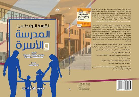 مجموعة النيل العربية، معرض الكتاب، كتب علمية، اخبار الثقافة (3)