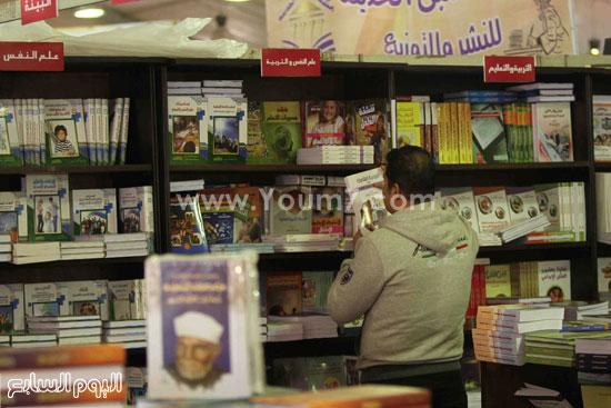 1 (13)محمد مختار جمعة معرض الكتاب وزير الاوقاف مجانية كتب الوسطية لنشر الوسطية الوسطية والاعتدال