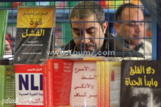 1 (17)محمد مختار جمعة معرض الكتاب وزير الاوقاف مجانية كتب الوسطية لنشر الوسطية الوسطية والاعتدال