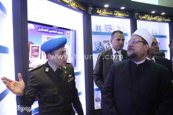 1 (28)محمد مختار جمعة معرض الكتاب وزير الاوقاف مجانية كتب الوسطية لنشر الوسطية الوسطية والاعتدال