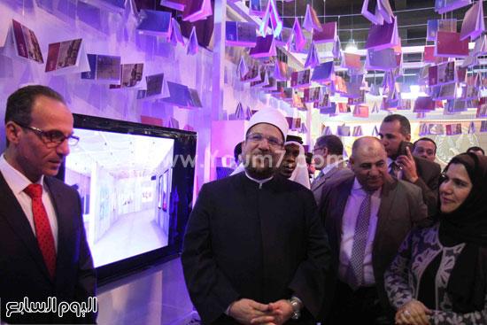 1 (41)محمد مختار جمعة معرض الكتاب وزير الاوقاف مجانية كتب الوسطية لنشر الوسطية الوسطية والاعتدال
