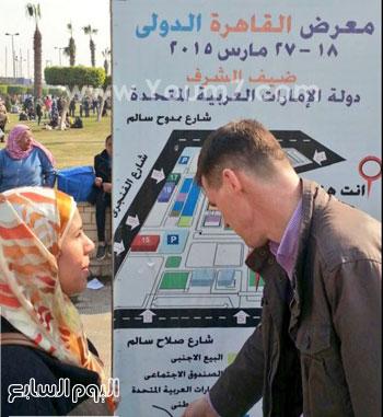 جون كاسن السفير البريطانى فى القاهرة (7)