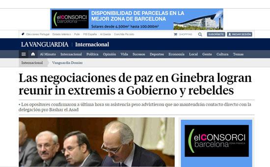 الصحف الإسبانية (2)
