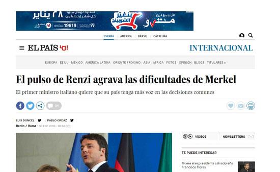 الصحف الإسبانية (3)