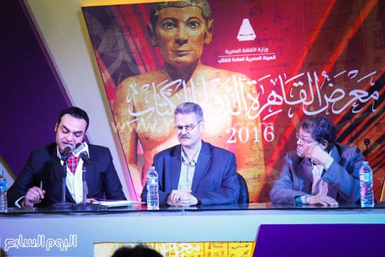 عرض-كتاب-ليلى-مراد-لدار-الشروق (1)