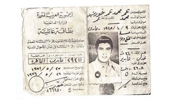 فيديو الداخلية تكشف لـأنا مصر سر قبح صور البطاقات الشخصية