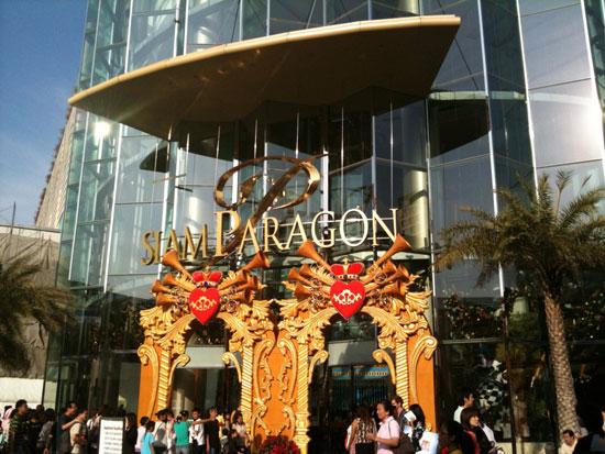 سيام باراجون، مركز للتسوق فى بانكوك، تايلاند -اليوم السابع -12 -2015