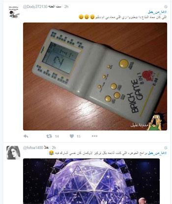 تويتر  يتحول لآلة للعودة للزمن الجميل