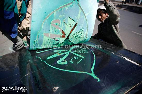 محمد رسول الله  -اليوم السابع -12 -2015